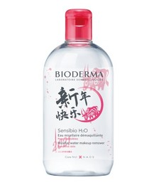 Bioderma Sensibio H2O Limited Edition Lunar New Year